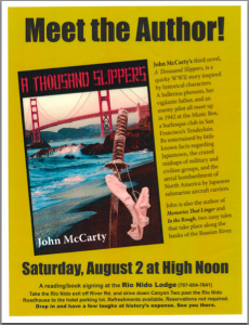 A Thousand Slippers, John McCarty